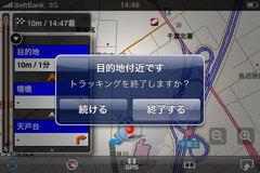 app_navi_zenrin_10.jpg