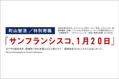 app_news_courrier_5.jpg