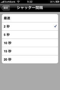 app_photo_reelmoments_2.jpg