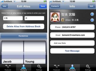 app_prod_hac_4.jpg