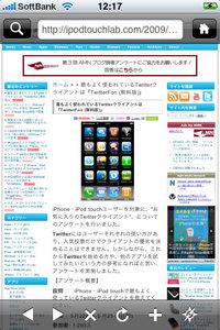 app_prod_mywebclip_11.jpg