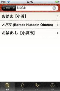 app_ref_daijisen2_1.jpg