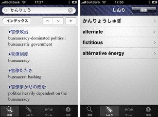 app_ref_pocketprog_3.jpg