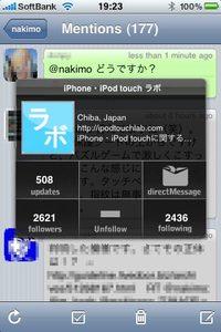 app_sns_itwitter_6.jpg
