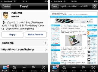 app_sns_natsu_1.jpg