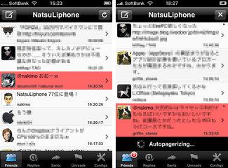 app_sns_natsu_3.jpg