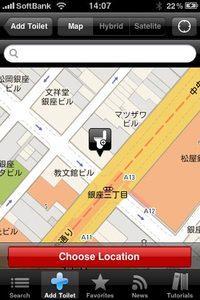 app_travel_sitorsquat_9.jpg