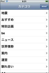 app_util_2tch1.png