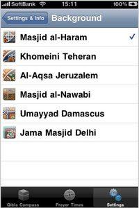app_util_islamic_3.jpg
