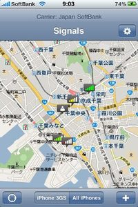 app_util_signals_3.jpg