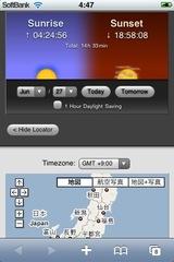 app_util_sunrise_1.JPG