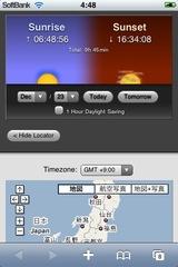 app_util_sunrise_3.JPG
