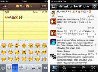 app_util_touchdial_4.jpg