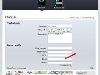 app_util_undercover_10.jpg