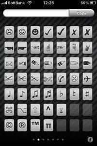 app_util_unicode_1.jpg