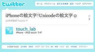 app_util_unicode_7.jpg