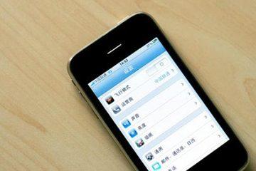chinese_iphone_2.jpg