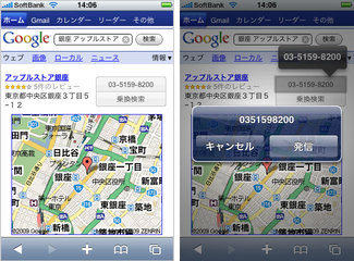 google_goes_friendly_3.jpg