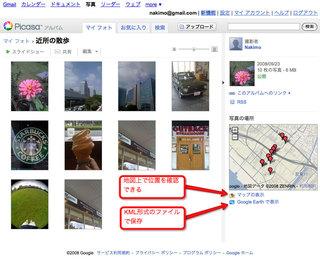 googlemap_2.jpg