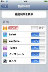hide_video_6.jpg