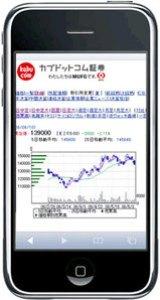 kabu_com_2.jpg