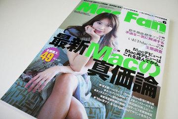macfan_2009_06.jpg