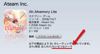 moemory_3.jpg