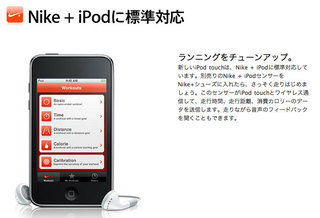 new_ipod_touch_3.jpg