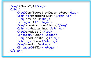 next_iphone_0.jpg