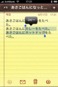 os30_release_1.jpg