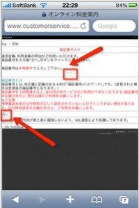 packet_check_4.jpg
