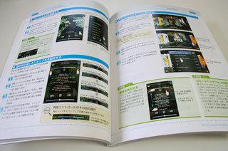 perfect_manual_1.jpg