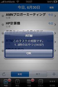rtm_push_6.jpg