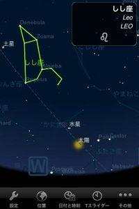 starmap_compass_3.jpg