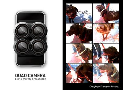 app_sale_2010-08-30.jpg