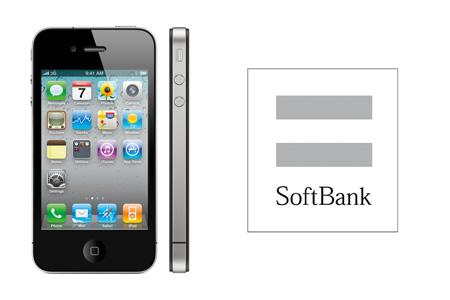 iphone4_softbank_price_0.jpg