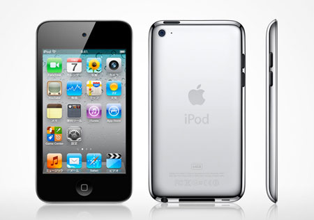 ipod_touch4_release_1.jpg