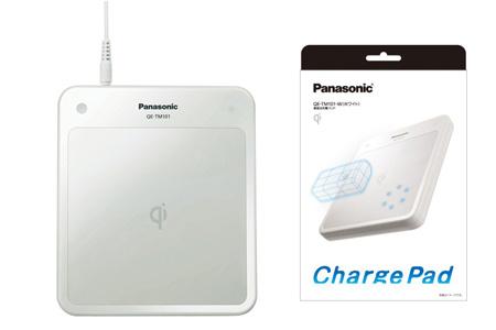 amazon_chargepad_sale_2011dec_0.jpg