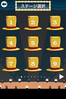 app_game_chopwire_2.jpg