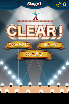 app_game_chopwire_5.jpg