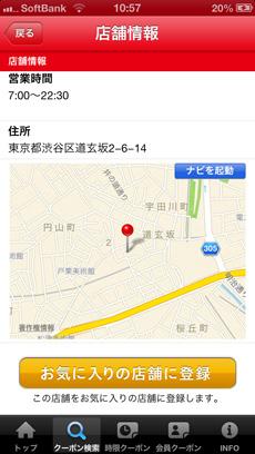 app_life_lotteria_4.jpg