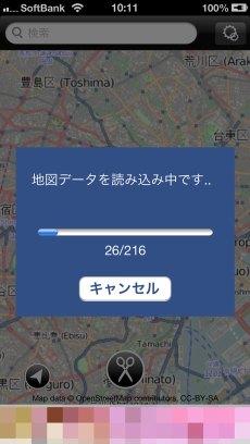 app_navi_deca_map_4.jpg