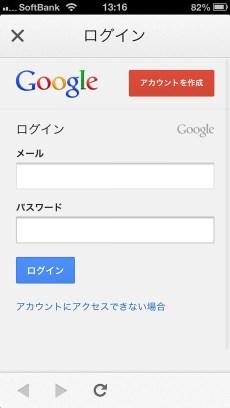 app_navi_new_google_map_2.jpg