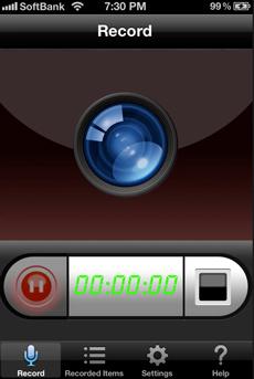 app_photo_display_recorder_4.jpg
