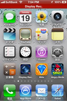 app_photo_display_recorder_5.jpg