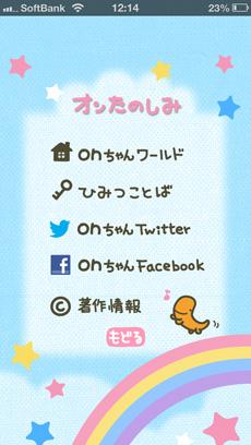 app_photo_on_came_6.jpg