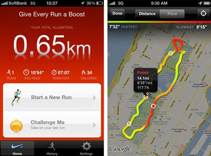 app_sale_2011-05-23.jpg