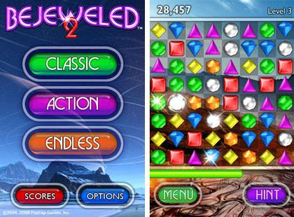 app_sale_2011-08-26.jpg