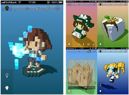 app_sale_2011-11-19.jpg