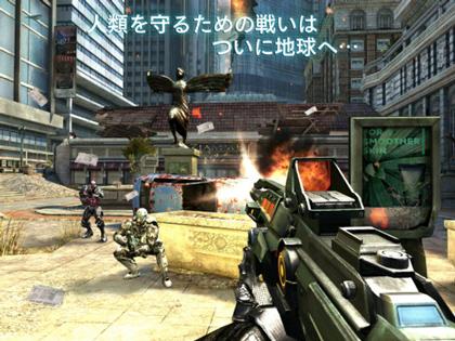 app_sale_2012_08_24.jpg